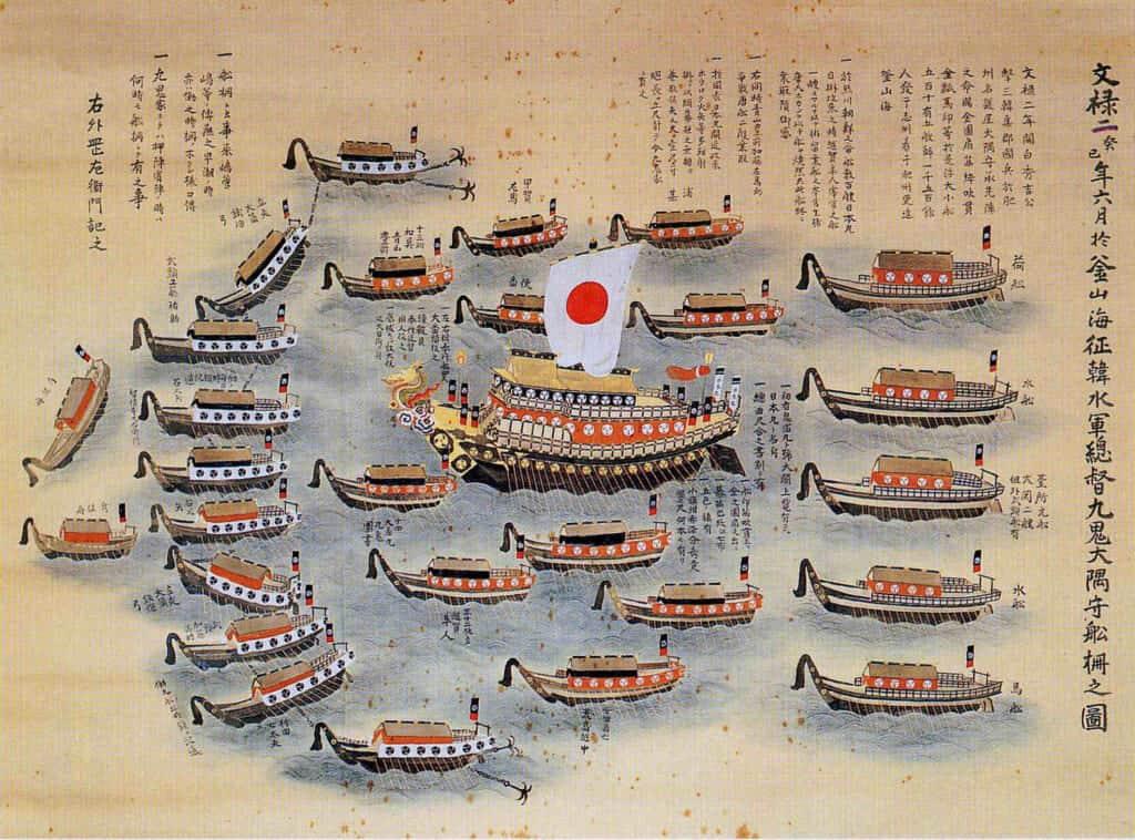 Stampa che ritrae navi da guerra. Sulla più grande è issata la bandiera giapponese
