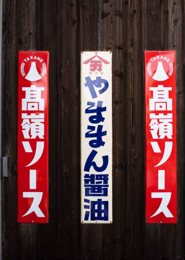 Cartelli nella fabbrica di salsa di soia Meijiya Shoyu