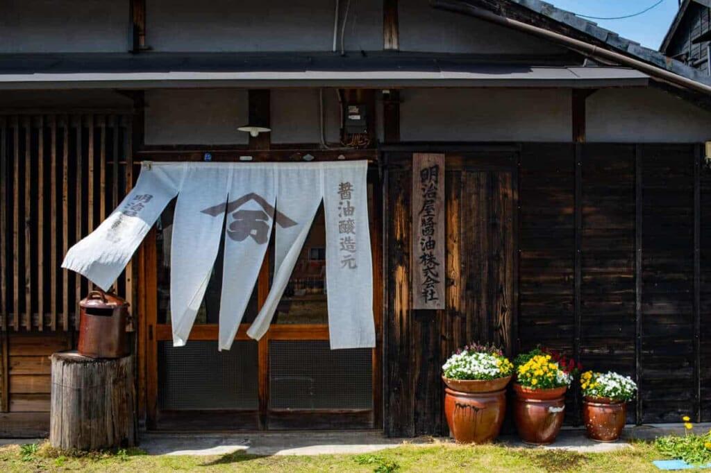 Ingresso della fabbrica tradizionale di salsa di soia Meijiya Shoyu