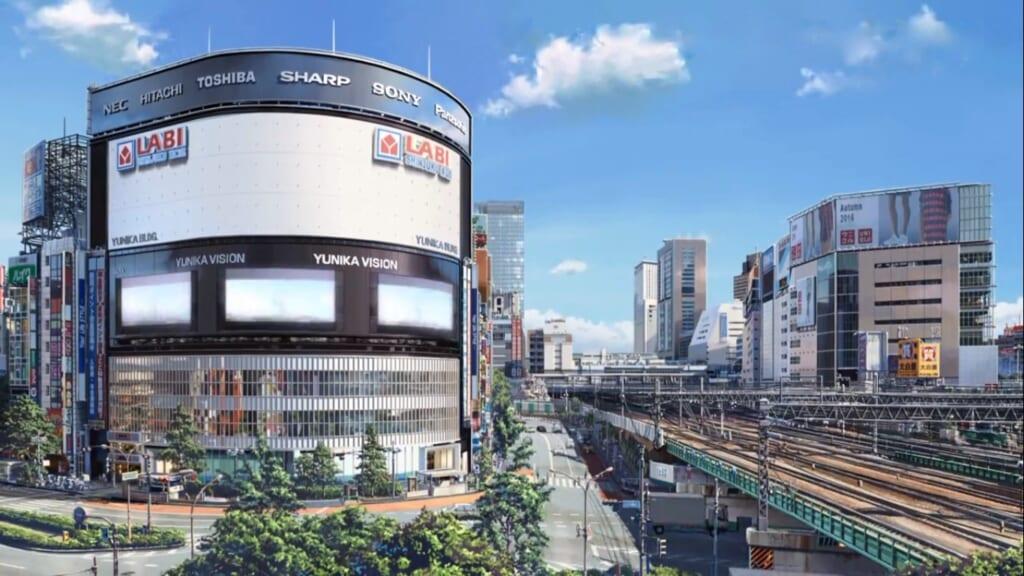Yunika Vision a Shinjuku