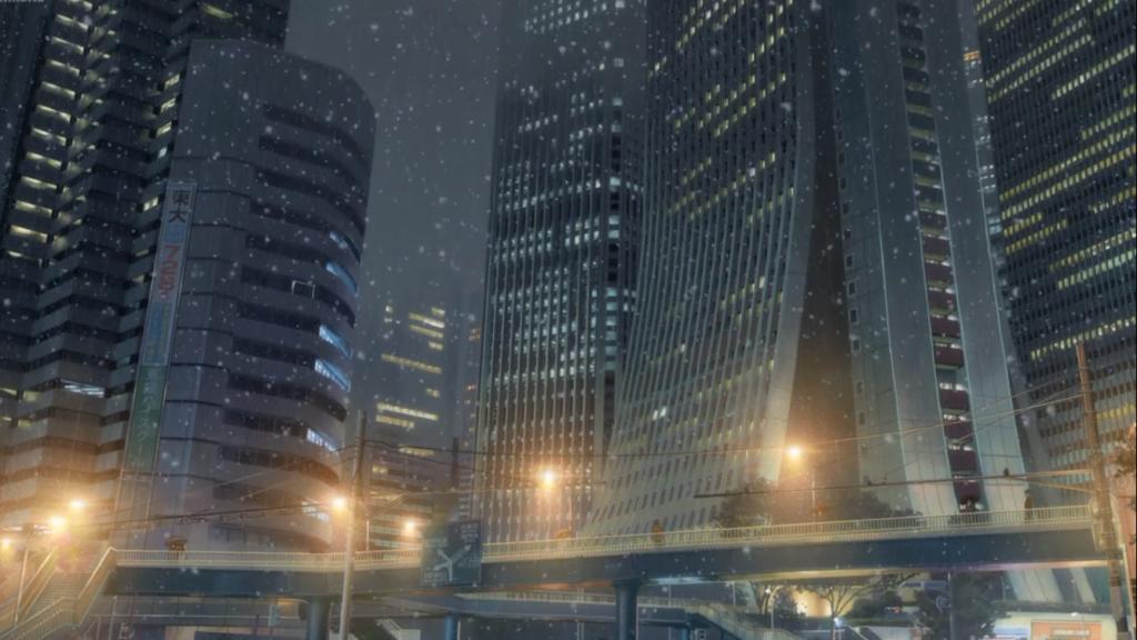 """Grattacieli di Shinjuku dal film di animazione """"Your Name"""""""