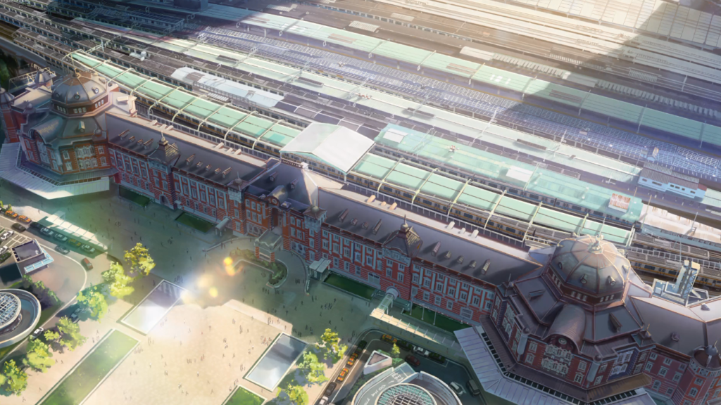 """Stazione di Tokyo dal film di animazione """"Your Name"""""""