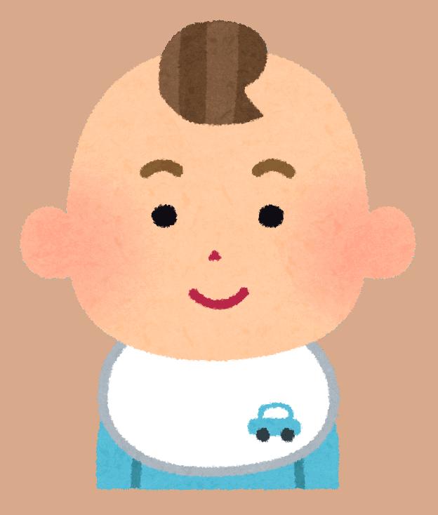 Illustrazione di un bambino