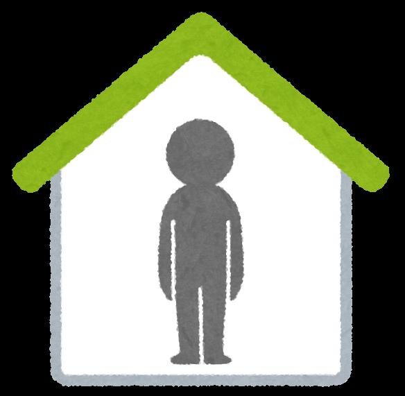Illustrazione di un celibe in una casa