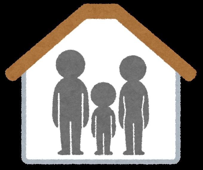 Illustrazione di una coppia con un figlio in una casa