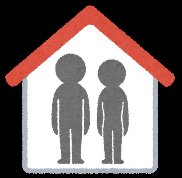 Illustrazione di una coppia in una casa
