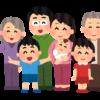 Illustrazione di una famiglia numerosa