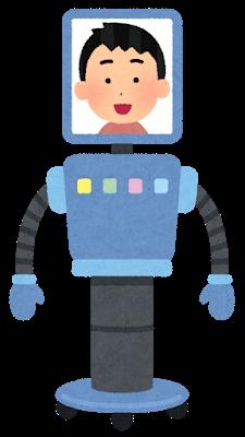 Illustrazione di un robot maschile