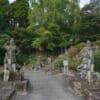 Entrata del tempio Unganzenji a Kumamoto