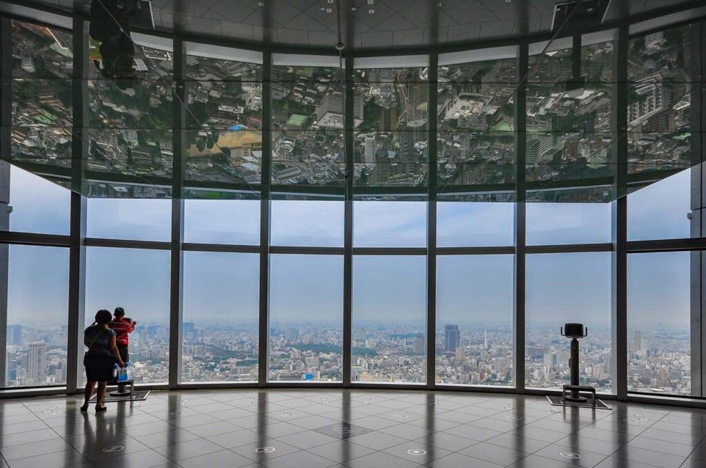 Osservatorio di Roppongi Hills